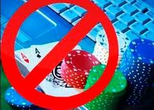 Россия могут ли запретить интернет кафе с интернет казино россия могут ли запретить интернет кафе с интернет казино