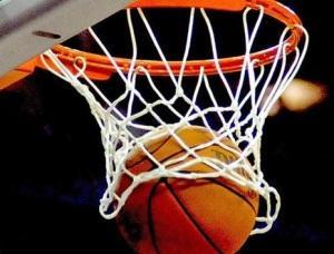 Прогнозы на австралийский баскетбол [PUNIQRANDLINE-(au-dating-names.txt) 66