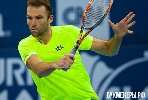 Ставки прогнозы букмекеры на теннис [PUNIQRANDLINE-(au-dating-names.txt) 55
