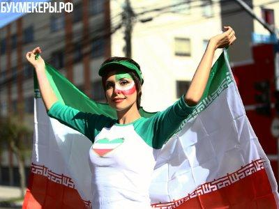 Иран сирия букмекеры рф [PUNIQRANDLINE-(au-dating-names.txt) 52