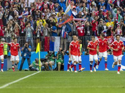 Букмекеры футбол россия испания