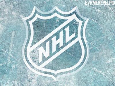 Ставки на NHL 2016-2017