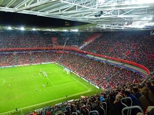 «Атлетик» – «Малага»: прогноз от экспертов, ставки на матч БК Leonbets (29 января)