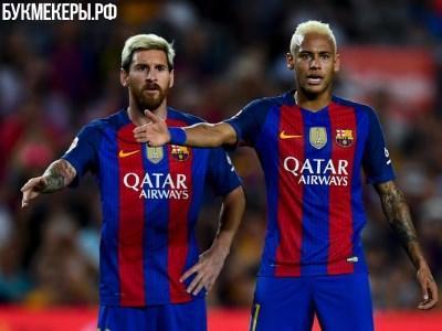 «Барселона» одолела «Гранаду» 1-0