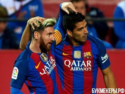 Прогноз наматч Барселона— Атлетик 04.02.17 :Барса набрала форму