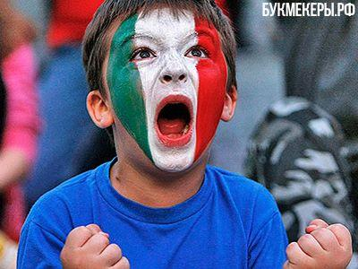 Испания отбукмекеров: Прогноз наматч Италия