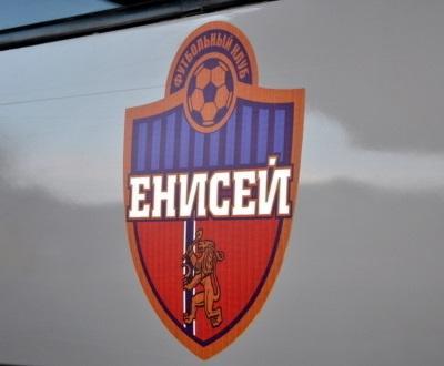 Футболисты «Енисея» впервый раз  выиграли медали главенства  РФ