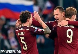Футбол россия уэльс ставки [PUNIQRANDLINE-(au-dating-names.txt) 66